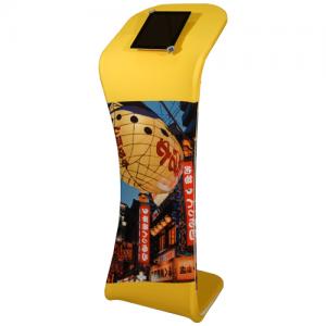 Osaka Fabric Stand