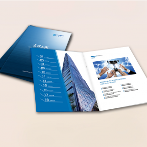 170gsm Gloss A5 Stapled Brochures