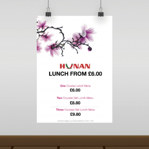 170gsm Low Gloss Posters